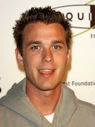 Photo of Eric Lively