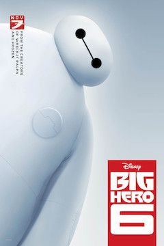 Big Hero 6 movie poster.