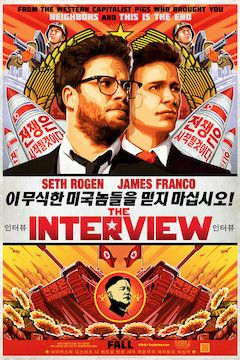 Poster for the movie The Interview