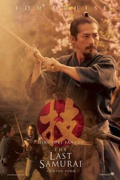 The Last Samurai movie poster.
