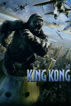 King Kong movie poster.