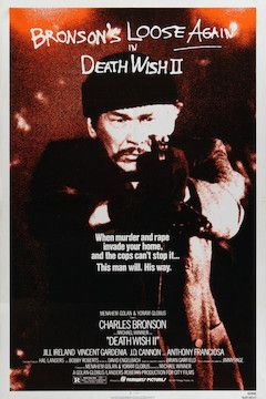Death Wish II movie poster.