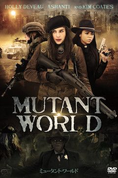 Mutant World movie poster.