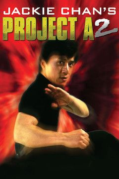 Jackie Chan's Project A2 movie poster.