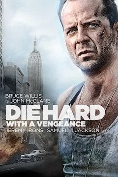 Die Hard With a Vengeance movie poster.