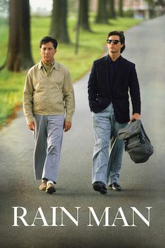 Rain Man movie poster.