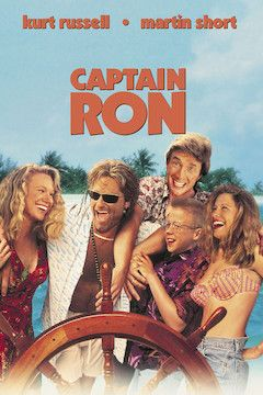 Captain Ron movie poster.