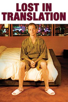 Lost in Translation movie poster.