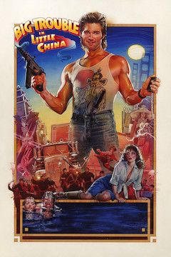Big Trouble in Little China movie poster.