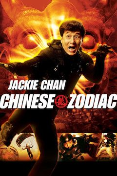 Chinese Zodiac movie poster.