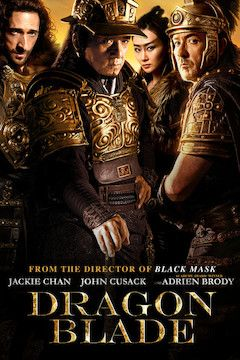 Dragon Blade movie poster.