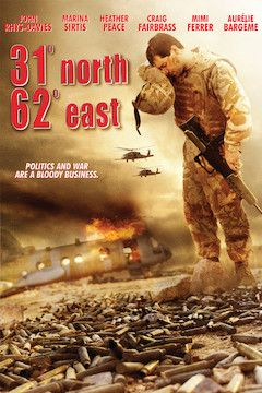 31 North 62 East movie poster.