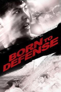 Born to Defense movie poster.