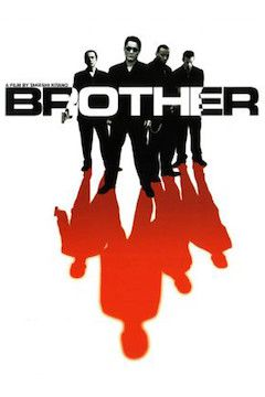 Brother movie poster.
