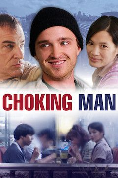 Choking Man movie poster.