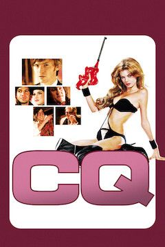 Poster for the movie CQ