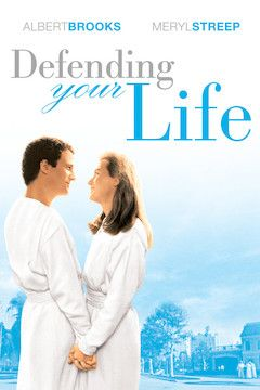 Defending Your Life movie poster.