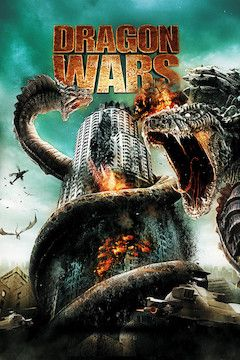 Dragon Wars movie poster.
