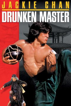 Drunken Master movie poster.