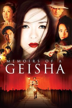 Memoirs of a Geisha movie poster.