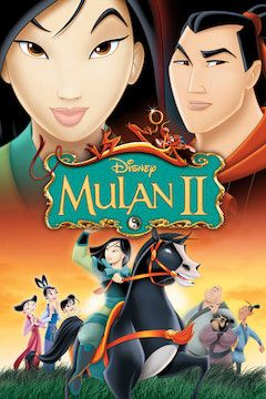 Mulan II movie poster.