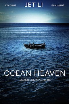 Ocean Heaven movie poster.