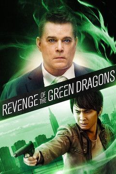 Revenge of the Green Dragons movie poster.