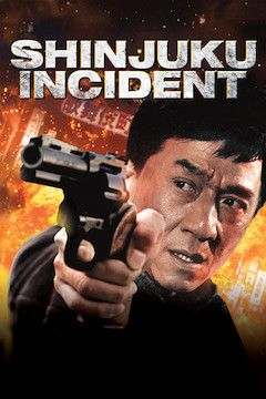 Shinjuku Incident movie poster.