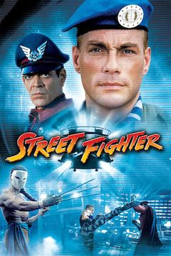 Street Fighter movie poster.