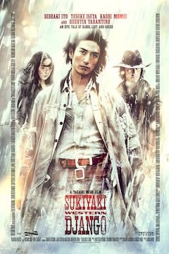 Sukiyaki Western Django movie poster.