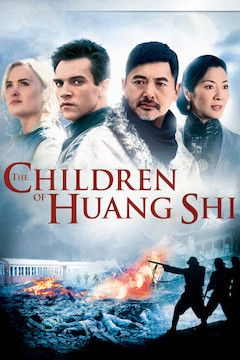 The Children of Huang Shi movie poster.