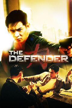 The Defender movie poster.