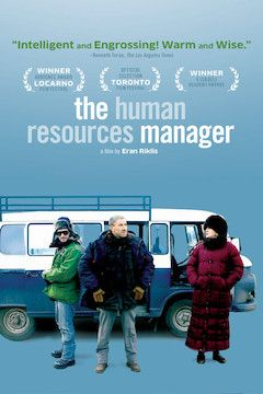 The Human Resources Manager movie poster.