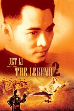 The Legend II movie poster.