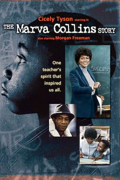 The Marva Collins Story movie poster.