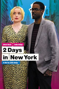 2 Days in New York movie poster.