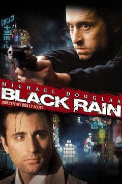 Black Rain movie poster.