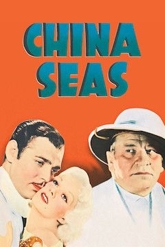 China Seas movie poster.