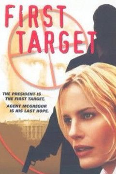 First Target movie poster.