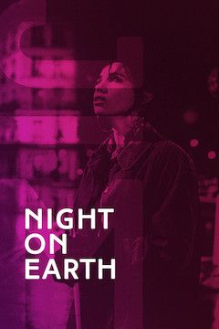 Night on Earth movie poster.