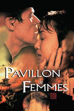 Pavilion of Women movie poster.