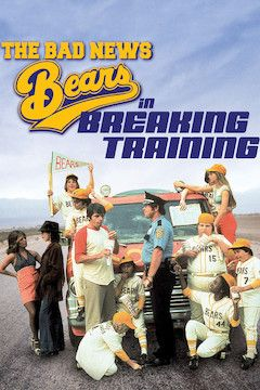The Bad News Bears movie poster.