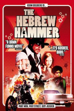 The Hebrew Hammer movie poster.