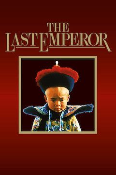 The Last Emperor movie poster.