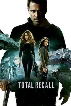Total Recall movie poster.