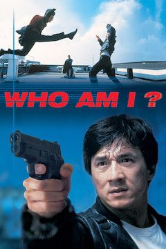Who Am I? movie poster.