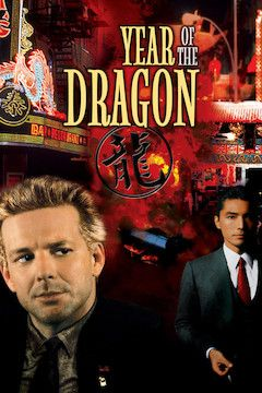 Year of the Dragon movie poster.