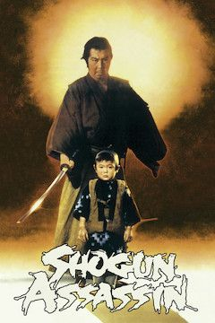 Shogun movie poster.