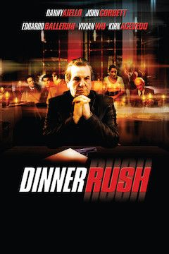 Dinner Rush movie poster.