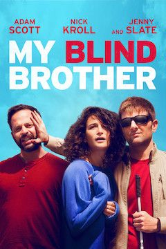 My Blind Brother movie poster.